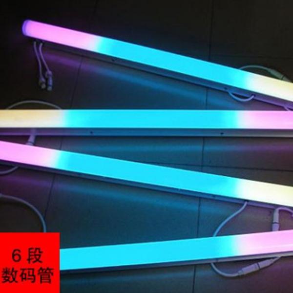 LED数码管D50 XSM001