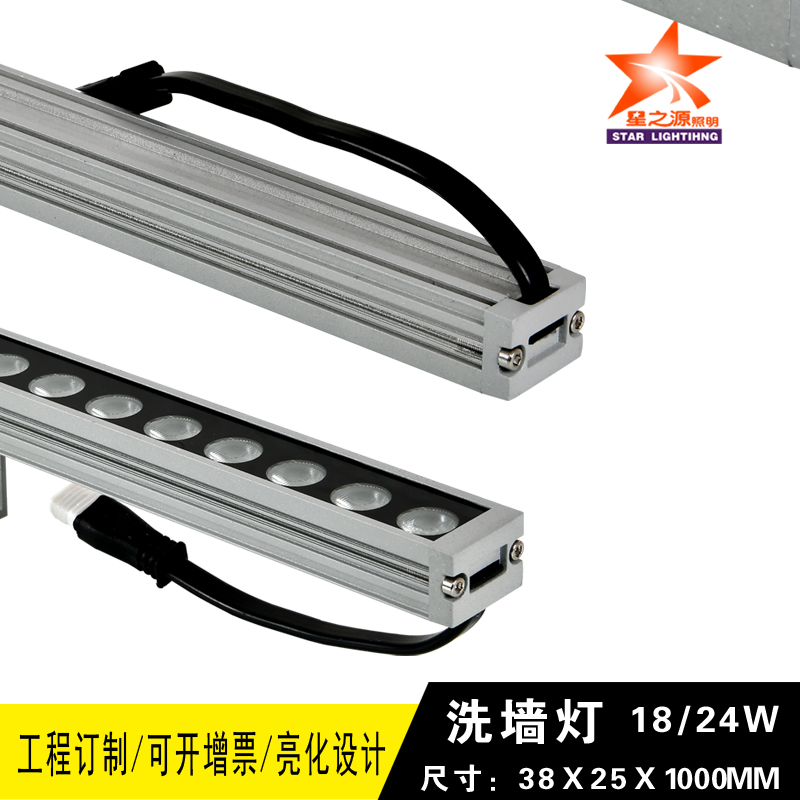 XZY-3825B-XQD洗墙灯