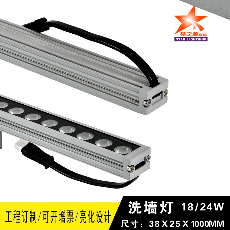 江苏XZY-3825B-XQD洗墙灯