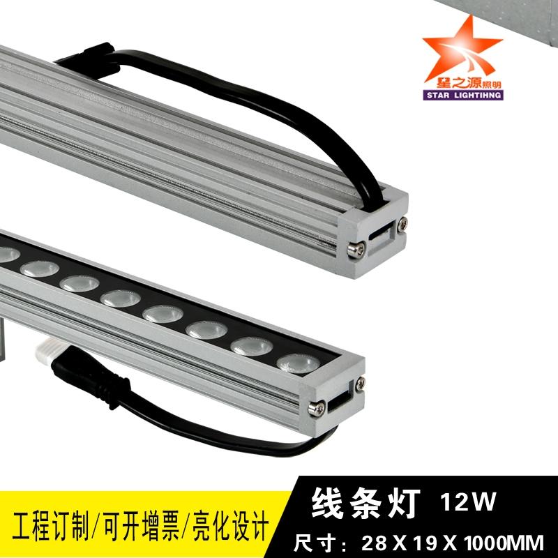 XZY-2819-XTD线条灯